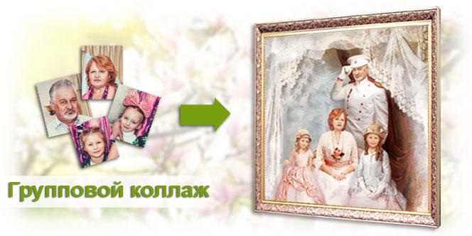 архангельске фотографии в картина из